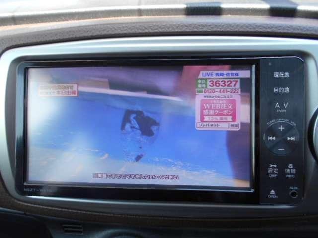 「トヨタ」「ヴィッツ」「コンパクトカー」「徳島県」の中古車5