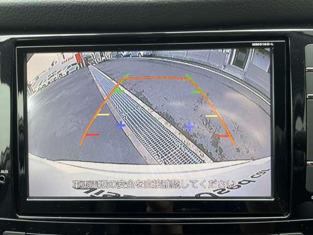 モード・プレミアHVオーテック30thアニバーサリー 2.0 モード・プレミア ハイブリッド オーテック 30th アニバーサリー 4WD ナビ TV バックM ETC Bluetooth シートヒーター 後席モニター(9枚目)