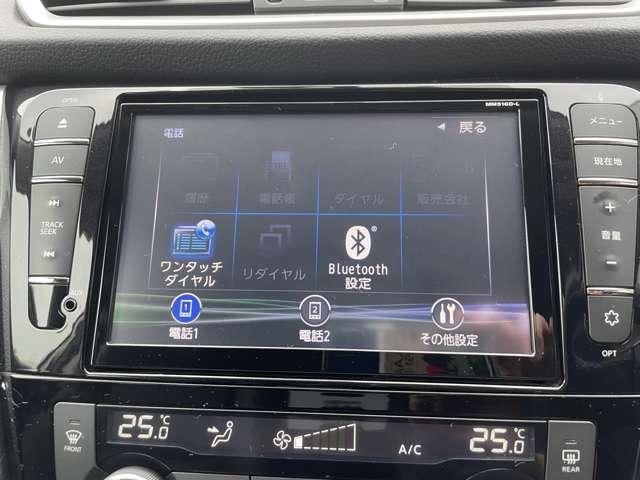 モード・プレミアHVオーテック30thアニバーサリー 2.0 モード・プレミア ハイブリッド オーテック 30th アニバーサリー 4WD ナビ TV バックM ETC Bluetooth シートヒーター 後席モニター(11枚目)