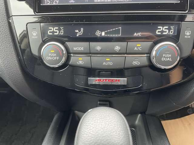 モード・プレミアHVオーテック30thアニバーサリー 2.0 モード・プレミア ハイブリッド オーテック 30th アニバーサリー 4WD ナビ TV バックM ETC Bluetooth シートヒーター 後席モニター(12枚目)