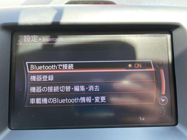20Xtt 2.0 20Xtt 4WD ナビ TV バックM Bluetooth ETC ドラレコ シートヒーター(8枚目)