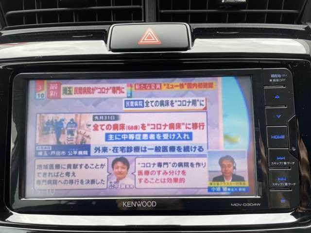 1.5G 1.5 G ナビ TV バックM ETC(7枚目)