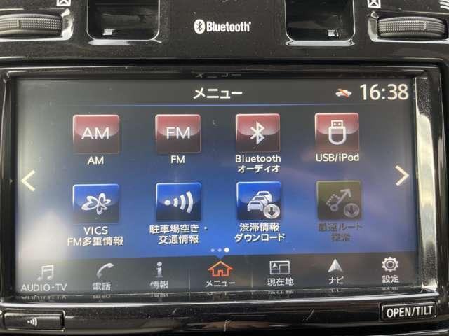 X(30kwh) 30kWh X ナビ TV バックM Bluetooth ETC シートヒーター(8枚目)