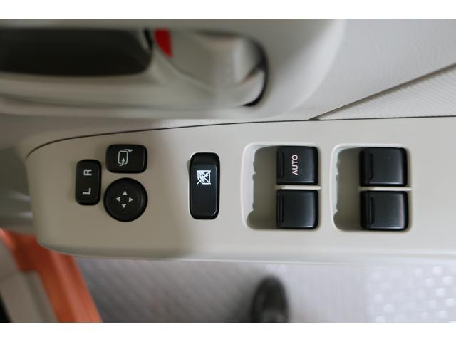 「スズキ」「ワゴンR」「コンパクトカー」「千葉県」の中古車10
