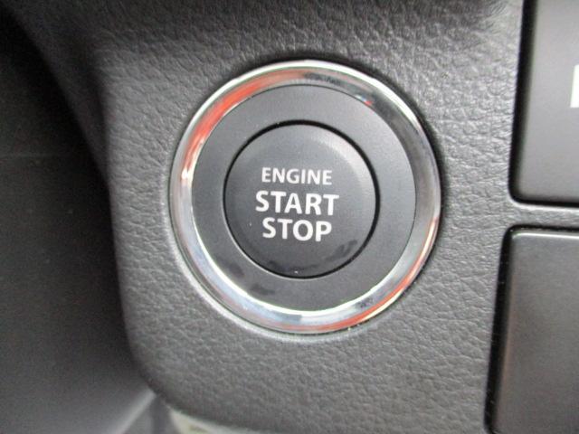 ワンプッシュでエンジン始動!