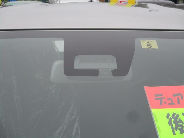「衝突被害軽減ブレーキ」安全技術もしっかり備わっています!