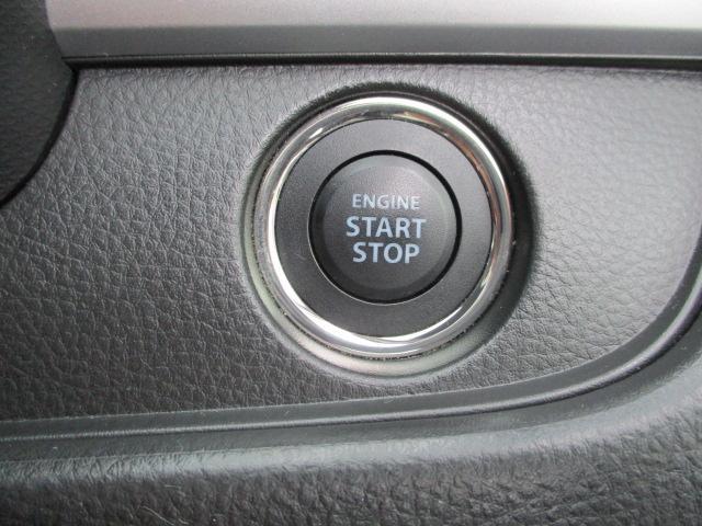 指先ひとつでスマートのエンジン始動!