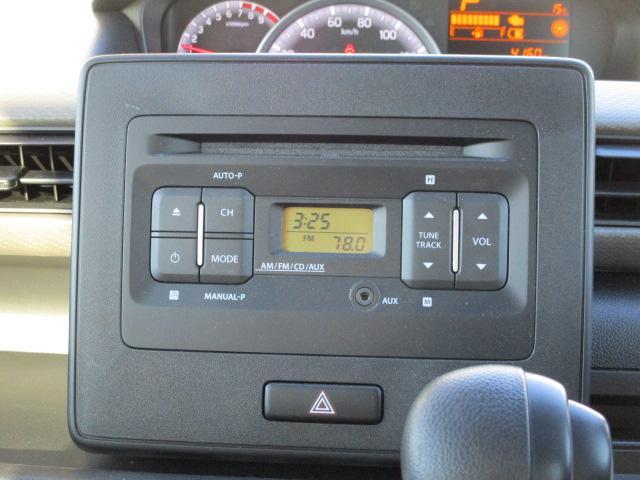 CD/AMFMラジオを聴くことができます♪