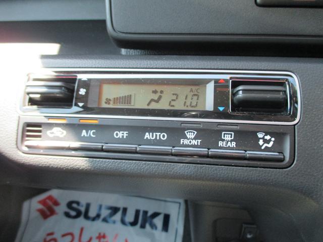 「スズキ」「ワゴンRスティングレー」「コンパクトカー」「京都府」の中古車7