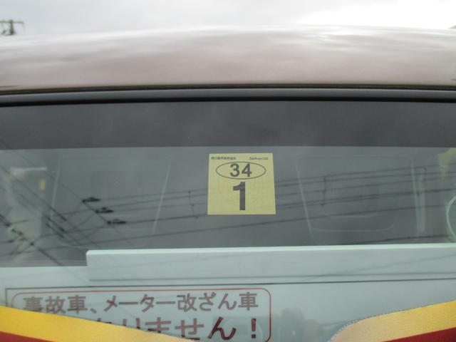 「スズキ」「ハスラー」「コンパクトカー」「京都府」の中古車22