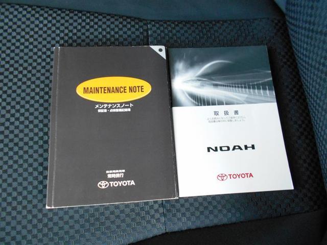 トヨタ ノア S8人乗り・両側電動スライドドア・ナビ・バックモニタ・ETC