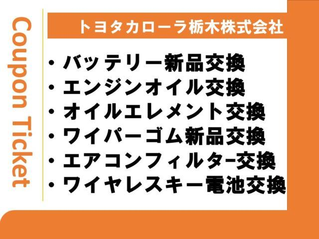X スマートキー・ナビ・バックモニター・ETC・BT(2枚目)
