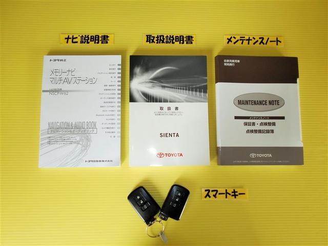 X スマートキー・ナビ・バックモニター・ETC・BT(8枚目)