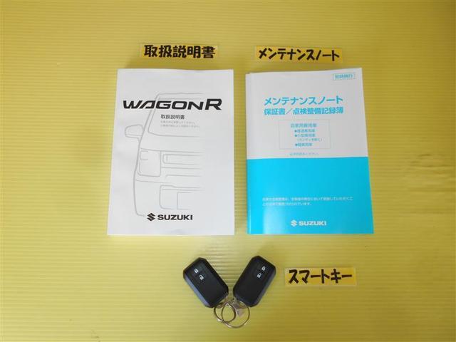 ハイブリッドX LED・CD・DVD・BT・バックモニター(6枚目)