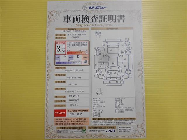 1.5G エアロツアラー ナビ・ワンセグ・CD・DVD(18枚目)