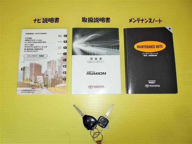 1.5G エアロツアラー ナビ・ワンセグ・CD・DVD(19枚目)