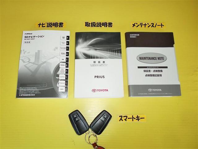 Sセーフティプラス ナビ・BT・バックミニター・ETC(8枚目)
