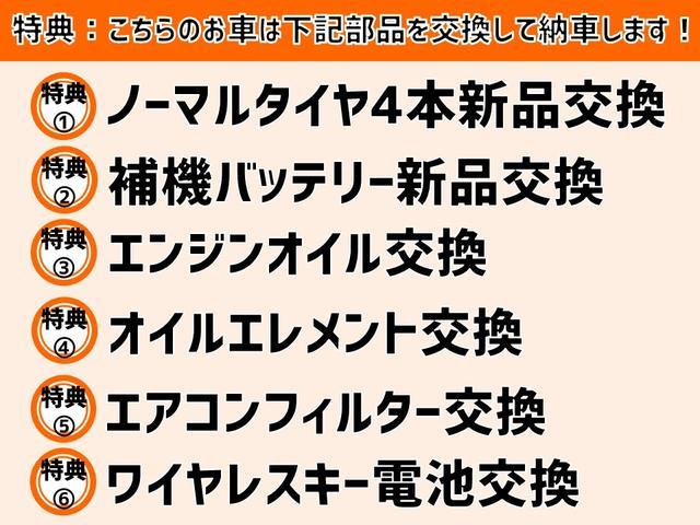 アエラス ナビ・BT・バックモニター・ETC・寒冷地仕様(2枚目)