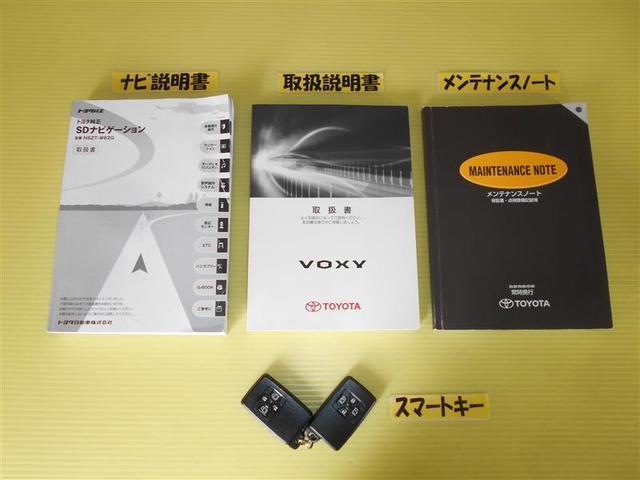 ZS 煌III HID・ナビ・BT・バックモニター・ETC(7枚目)