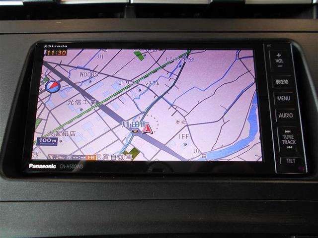 S HDDナビ フルセグ BT バックモニター ETC(4枚目)