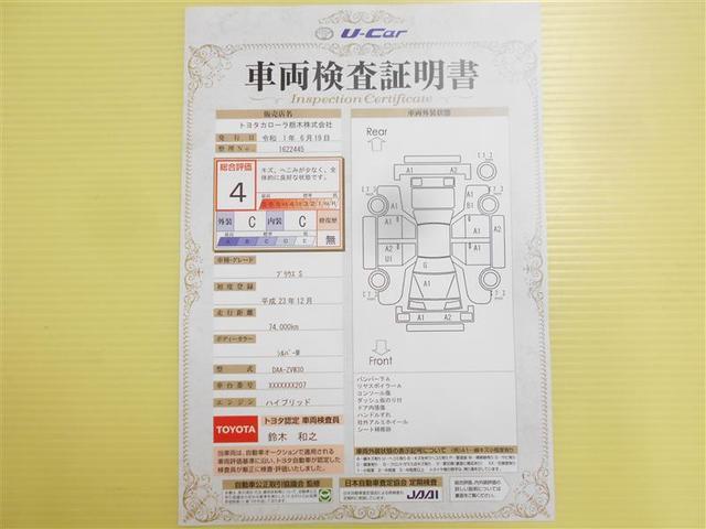 S HDDナビ フルセグ BT バックモニター ETC(10枚目)
