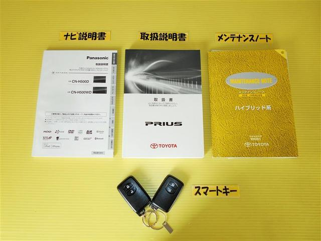 S HDDナビ フルセグ BT バックモニター ETC(11枚目)