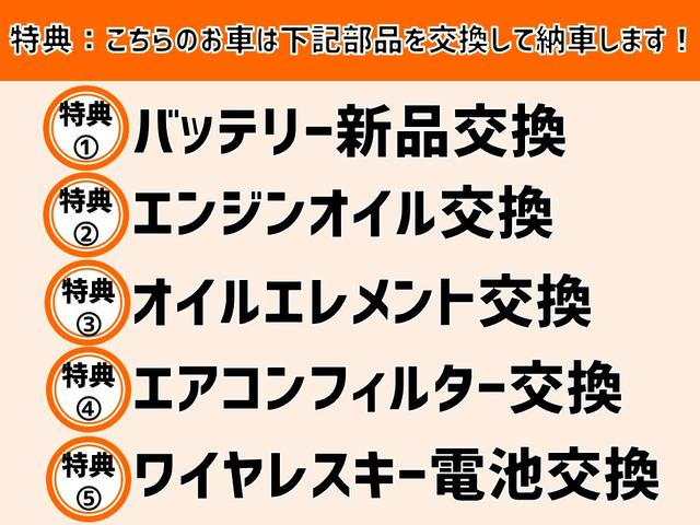 X スマートキー CD ベンチシート 純正アルミ(2枚目)