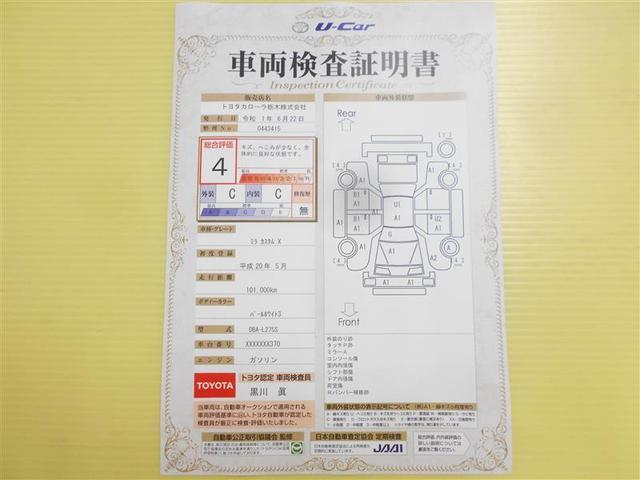 X スマートキー CD ベンチシート 純正アルミ(19枚目)