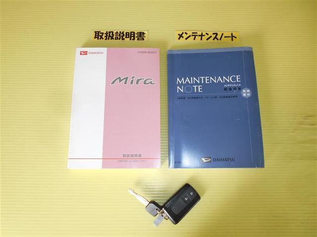 X スマートキー CD ベンチシート 純正アルミ(20枚目)