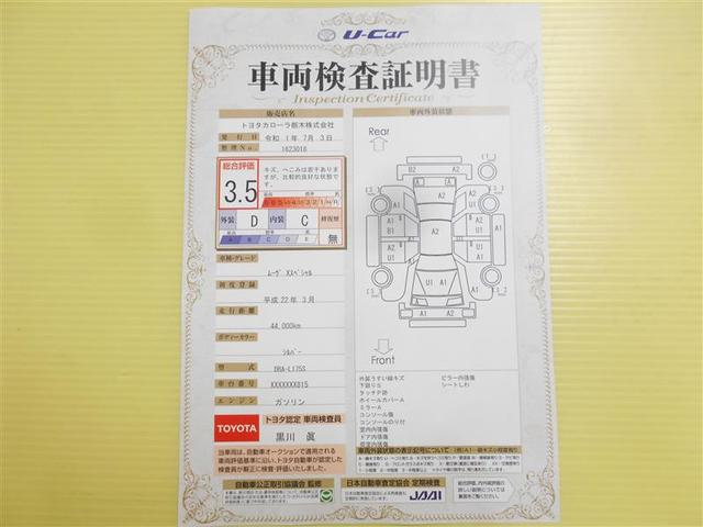 Xスペシャル CD ベンチシート ETC キーレスエントリー(19枚目)