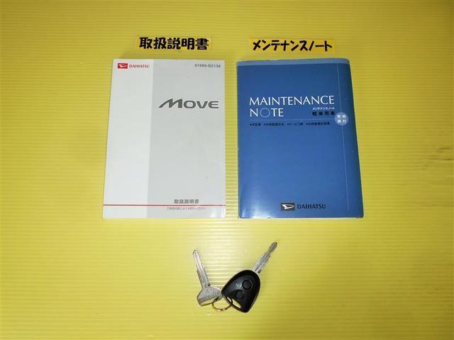 Xスペシャル CD ベンチシート ETC キーレスエントリー(20枚目)