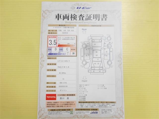 カスタム X スマートキー CD ベンチシート 純正アルミ(19枚目)