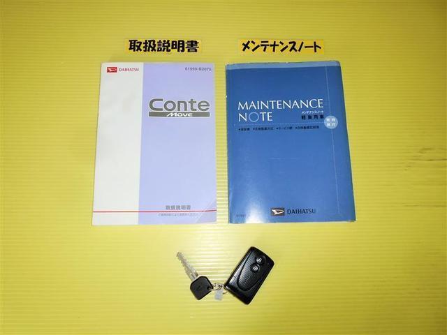 カスタム X スマートキー CD ベンチシート 純正アルミ(20枚目)