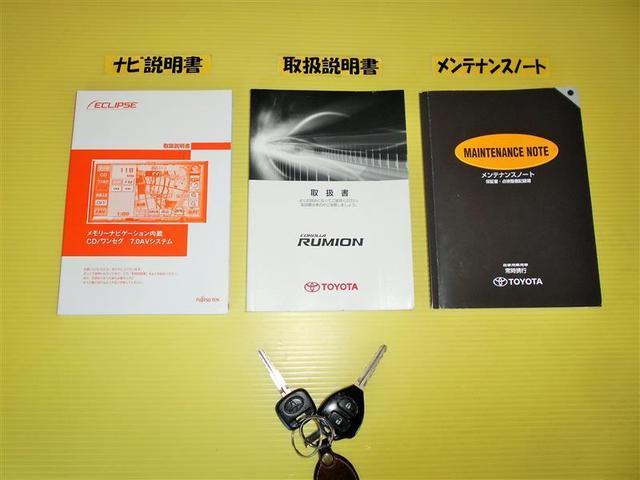 1.5X エアロツアラー ナビ・CD・ETC・社外アルミ(20枚目)