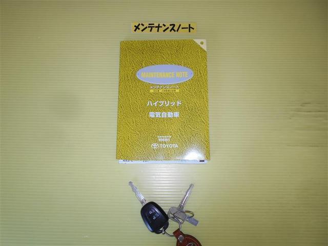 「トヨタ」「アクア」「コンパクトカー」「栃木県」の中古車19