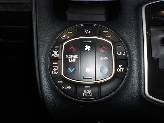 デュアルオートエアコンなので運転席側と助手席側とで異なる温度を設定できます。