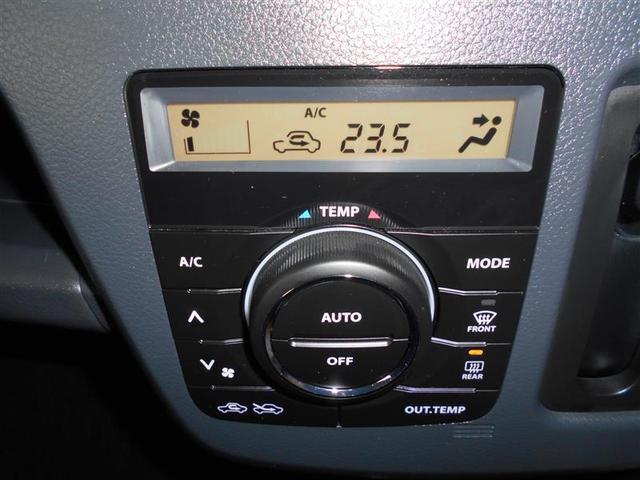 「スズキ」「ワゴンRスティングレー」「コンパクトカー」「栃木県」の中古車14