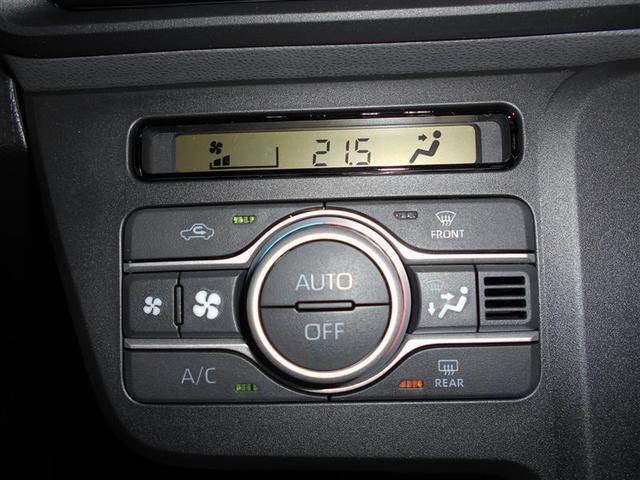 「ダイハツ」「タント」「コンパクトカー」「栃木県」の中古車19