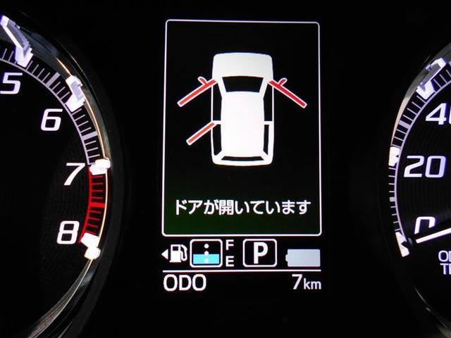 「ダイハツ」「ムーヴ」「コンパクトカー」「栃木県」の中古車10
