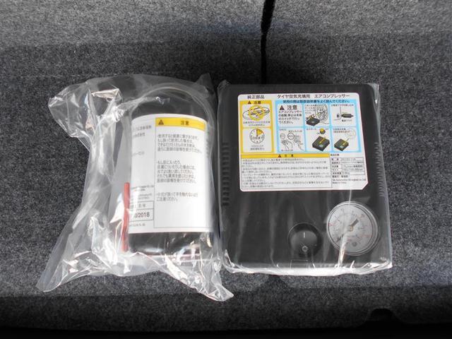 FXリミテッド スマートキー CD メディアプレイヤー接続(18枚目)