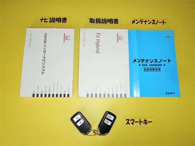 Fパッケージ LED ナビ バックモニター ETC(8枚目)