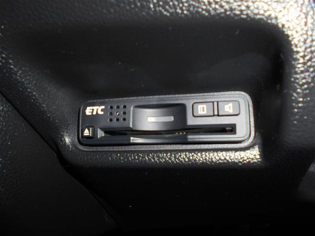 Fパッケージ LED ナビ バックモニター ETC(9枚目)