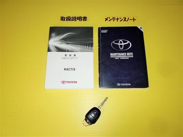 X ナビ ブルートゥース バックモニター ETC 記録簿(20枚目)