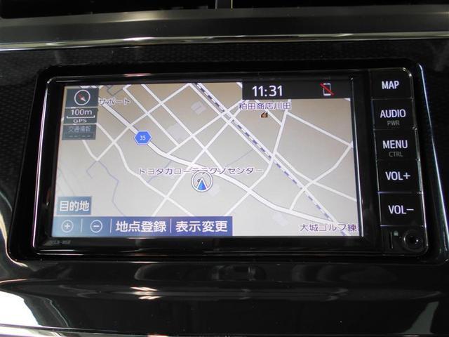 S 7人乗り メモリーナビ・バックモニター・ブルートゥース(5枚目)