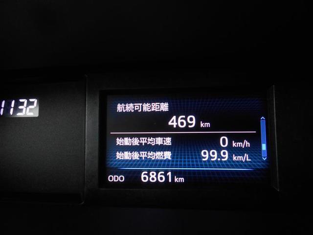 S 7人乗り メモリーナビ・バックモニター・ブルートゥース(18枚目)