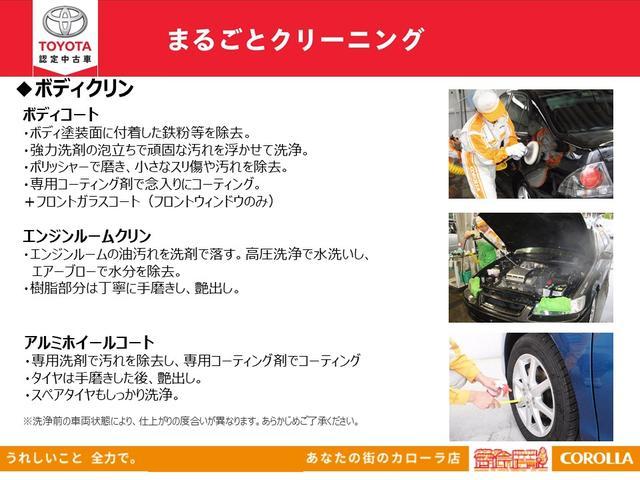 「日産」「デイズ」「コンパクトカー」「栃木県」の中古車32