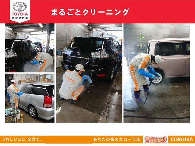 「日産」「デイズ」「コンパクトカー」「栃木県」の中古車38