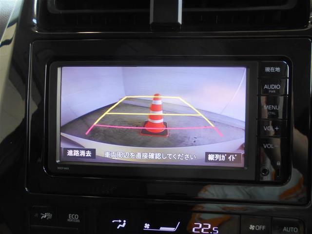 S 衝突被害軽減ブレーキ ナビ バックカメラ ETC LED(5枚目)