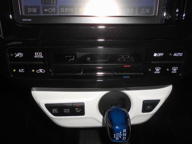 S 衝突被害軽減ブレーキ ナビ バックカメラ ETC LED(20枚目)