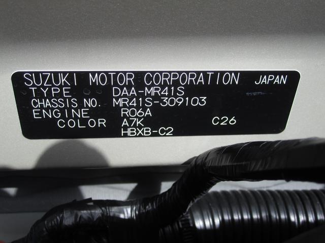 X 2型 全方位カメラ&ナビ&ETC付き(57枚目)